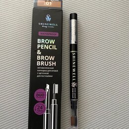Для бровей - Карандаш для бровей с щеточкой (коричневый), 0
