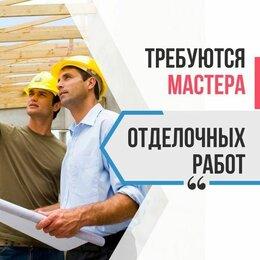 Строительная бригада - Бригада монтажников-отделочников, 0