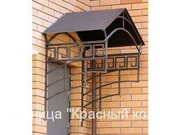 Готовые конструкции - Металлические козырьки над входом - изготовим по…, 0