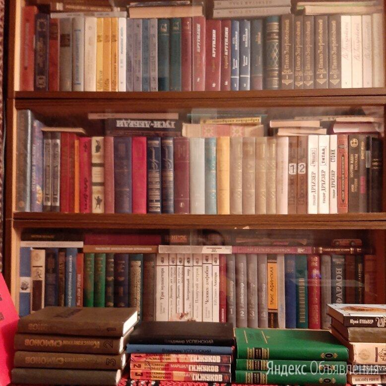 Книги по цене 100₽ - Художественная литература, фото 0