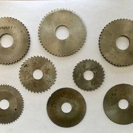 Фрезеры - Фрезы дисковые, 0