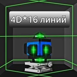 Измерительные инструменты и приборы - Лазерный уровень 4D_16 линий новый, 0