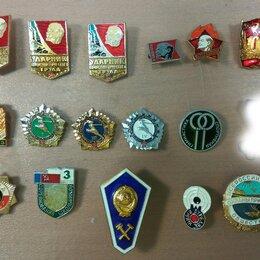 Жетоны, медали и значки - Значки, 0