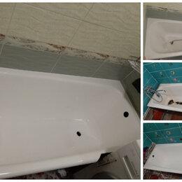 Ремонт и монтаж товаров - Реставрация ванны , 0