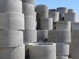 Железобетонные изделия - Кольца ЖБИ бетонные КС 20.6 для септика , 0