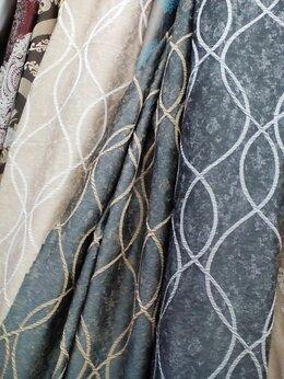Ткани - Ткань для штор,обивки,…, 0