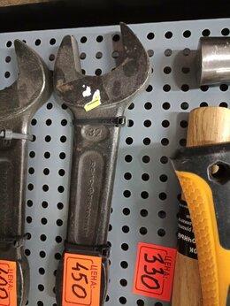 Рожковые, накидные, комбинированные ключи - ключ накидной ударный, 0