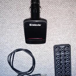 Цифровые плееры - FM-трансмиттер Defender, 0