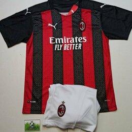 Спортивные костюмы и форма - Футбольная форма Милан Milan, 0