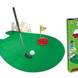Подарочные наборы - Туалетный гольф для игры в туалете новый, 0