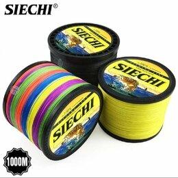 Леска и шнуры - 300 м. .Плетёная леска SIECHI, 0