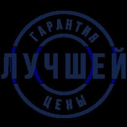 Архитектура, строительство и ремонт - ремонт кровли гаражей в омске, 0