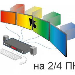 Проводные роутеры и коммутаторы - KVM Switch TRENDnet TK-400  +  D-Link DKVM-2, 0