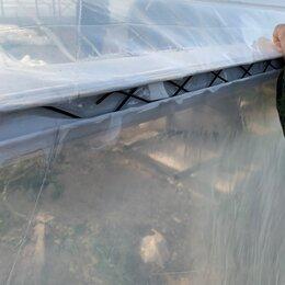 Теплицы и каркасы - Профиль-клипса для зажима пленка (оцинкованный / алюминиевый), 0