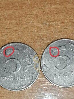 Монеты - 5 рублей , 0