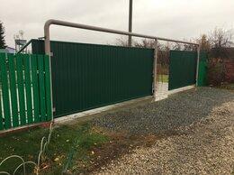 Заборы и ворота - Откатные ворота от производителя, 0