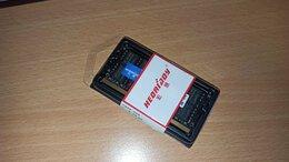 Модули памяти - DDR4 8gb, 0