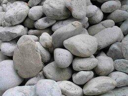 Строительные смеси и сыпучие материалы - Булыжник, камень, валун, 0