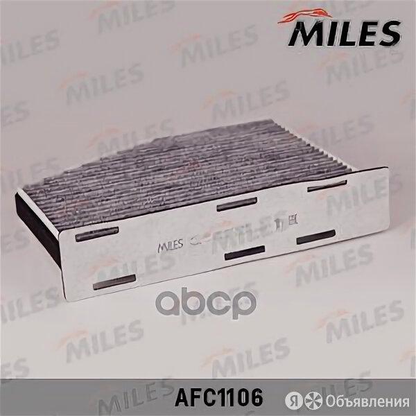 Фильтр Салона Audi A3/Tt/Skoda Octavia 04-/Vw G5/Passat/Tiguan Угольный Afc11... по цене 650₽ - Отопление и кондиционирование , фото 0