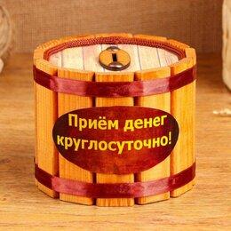 Копилки - Копилка деревянная Приём денег круглосуточно, 0