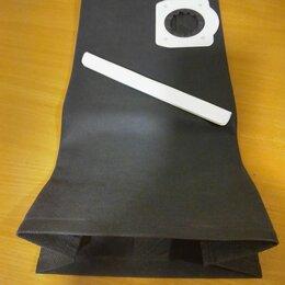 Аксессуары и запчасти - Многоразовый мешок для строительных пылесосов KARCHER серии WD3, 0