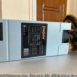 Блоки питания - Блок питания Exegate 450W RM-1U-450ADS 1U, 0