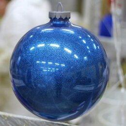 Ёлочные украшения - Большой шар 35 см, синий лакированный, 0