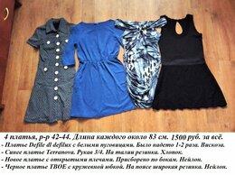 Платья - 4 платья 42-44, 0