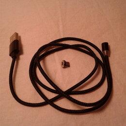 Зарядные устройства и адаптеры - Магнитные кабели, 0