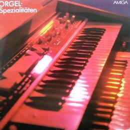 Виниловые пластинки - Orgel-Spezialitaten (электроорган) , 0
