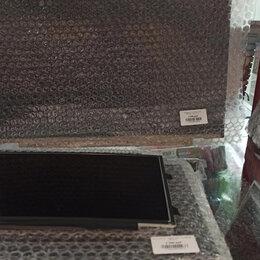 Аксессуары и запчасти для ноутбуков - Матрицы для ноутбука, 0