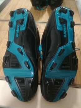 Обувь для спорта - Бутсы футбольные Umbro натуральная кожа…, 0
