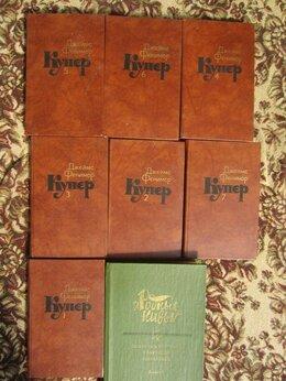 Художественная литература - Д.Ф. Купер. Избранные сочинения в 9 томах. Том 1, 0