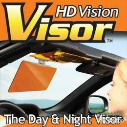 Интерьер - Солнцезащитный козырек HD Vision, 0