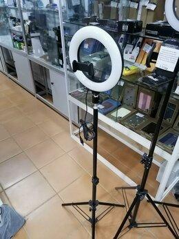 """Фотовспышки - Кольцевая лампа 8"""",держатель смартфона+штатив1,2м, 0"""
