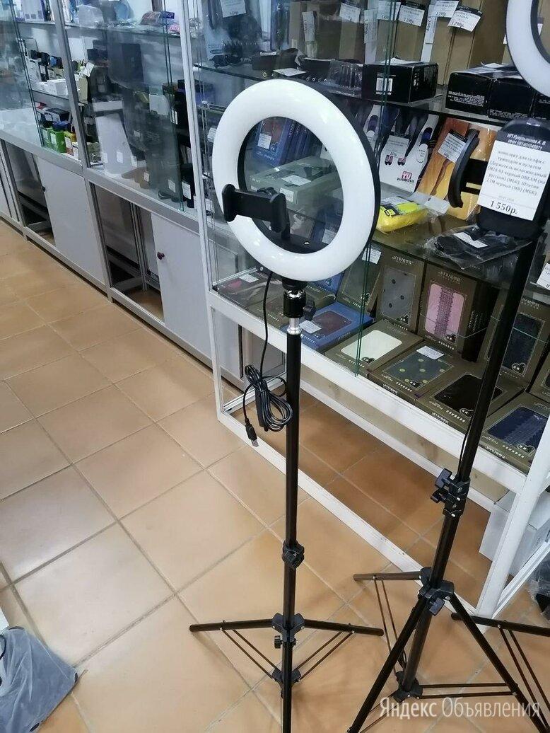 """Кольцевая лампа 8"""",держатель смартфона+штатив1,2м по цене 1450₽ - Фотовспышки, фото 0"""