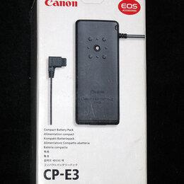 Аксессуары для фотовспышек - Canon CP-E3 батарейный блок., 0