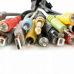 Кабели и разъемы - Кабели 3RCA. hdmi, USB оптом, 0