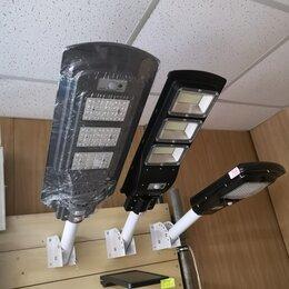 Уличное освещение - Светильник на солнечной батарее с датчиком движения., 0
