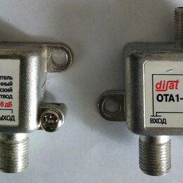 Кабели и разъемы - Disat OTA 1-6 - ТВ разветвитель абонентский, 0