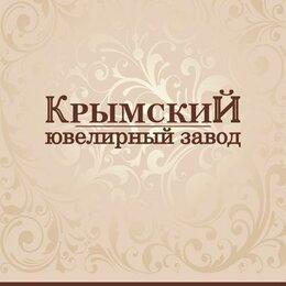 Сборщики - Сборщик-монтировщик, 0