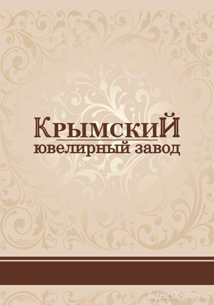 Сборщик-монтировщик - Сборщики, фото 0