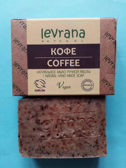 Мыло - Мыло ручной работы натуральное Кофе 100г Levrana, 0