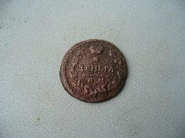 Монеты - Деньга 1819г., 0