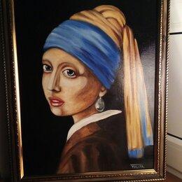 """Картины, постеры, гобелены, панно - Картина""""Девушка с жемчужной серёжкой"""", 0"""