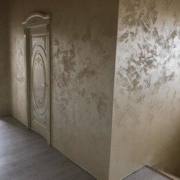 Фактурные декоративные покрытия - Декоративная штукатурка эффект Песок, 0
