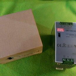 Блоки питания - Блок питания MEAN WELL DR-120-24 , 0