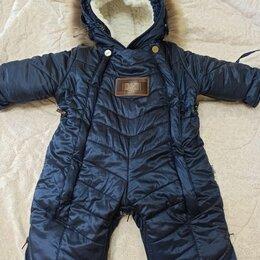 Теплые комбинезоны - Детский зимний комбинезон непромокаемый, 0