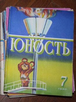 Журналы и газеты - Журнал Юность Олимпиада-80, 0