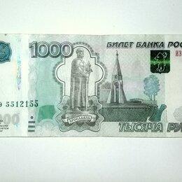 Банкноты - Купюра 5512155  красивый зеркальный номер , 0